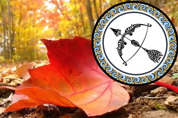 Знак Зодиака Стрелец 2018 гороскоп на октябрь
