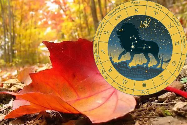 Лев, гороскоп на октябрь 2018